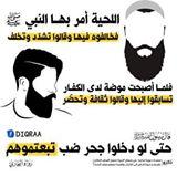 صورة ابو سندس.احمد المزوغي
